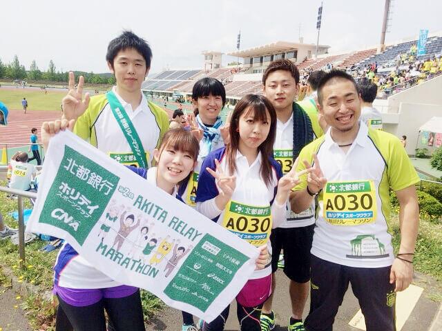 2014年 夏のリレーマラソン