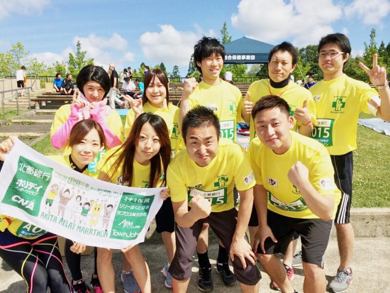 2015年 夏のリレーマラソン